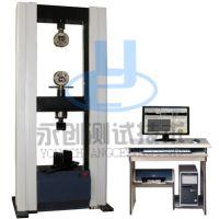 WDW-系列 微机控制电子万能试验机