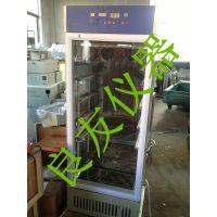 供应金坛良友250D智能光照培养箱 恒温光照培养箱 种子玉米培养箱