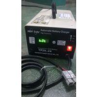 霍克AGV Safe智能化全自动铅酸电池充电机TP20-24报价