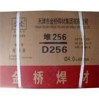 TS-310Z不锈钢焊条