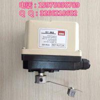 调节仪表SM-10-60S电动执行器 型关型SM-10-60S电动执行器