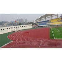 塑胶跑道工程|塑胶跑道|广州帝森(已认证)