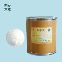 食品级植脂末价格 【西安惠邦】厂家直销食品级植脂末 15129213033