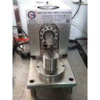 金属摩擦焊机