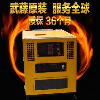 便携式15KW柴油发电机-合资发电机