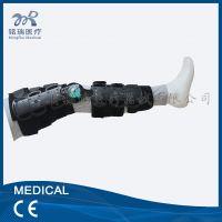 新款高档可调式护膝 韧带损伤关节骨折脱位 术后固定及康复锻炼 铭瑞