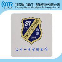 供应RFID图书馆标签 可定制