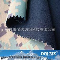 尼龙迷彩印花单布复合拉毛布 TPU三层复合面料