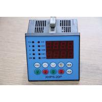 给排水控制器、液位控制器、水位控制器供水设备XHPS-20p