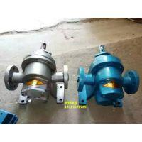 宏润牌LCB-3B型沥青泵-厂家直销产品