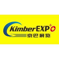 2017中亚乌兹别克斯坦国际纺织工业展TEXTILE EXPO