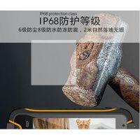 X8瓦斯隧道防爆手机四川旭信多少钱