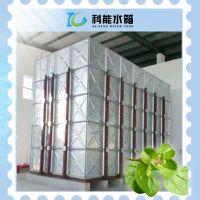 多规格热镀锌钢板水箱 科能定制组合式水箱 量大价优