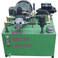 供应液压站|小型液压站厂家|福建液压站价格