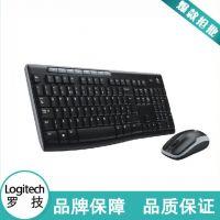 正品行货Logitech罗技 MK260无线键鼠套装 高性价比 多媒体键盘