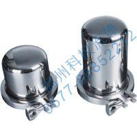 卫生级呼吸器批发价格 快装呼吸器规格 不锈钢呼吸器规格 科权生产厂家 品质保证