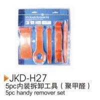 正品特价促销 5pc内装拆卸 汽修工具 大手柄补胎针