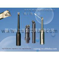 专业生产非标刀具 精镗刀 内孔镗刀 镗刀 镶嵌刀片