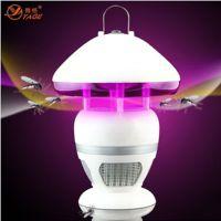 雅格5613静音LED光催化电子灭蚊灯器无辐射家用捕蚊器吸蚊灯代发