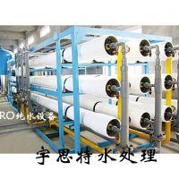 北京、天津水处理设备维修,水处理设备修理保养托管厂家