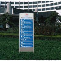 上海不锈钢指示牌 导向指示牌标识