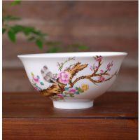 景德镇米饭碗套装陶瓷寿碗具碗 高脚 骨瓷面碗四季花鸟