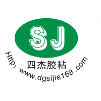 东莞市四杰胶粘制品有限公司