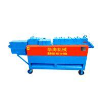 华海高效钢管调直除锈喷漆一体机厂家供应