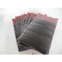 黑色气泡袋 避光防静电 PE导电膜复合气泡膜 电子产品通用
