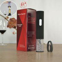 干电池开瓶器 红酒电动开酒器套装 葡萄酒促销酒具礼品定制