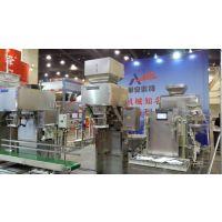 华夏奥特厂家直销 AT-DGS-25K 半自动25公斤大米加工厂包装机
