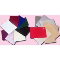 直销PS吸塑植绒卷材,ps植绒板材供应、植绒材料供应