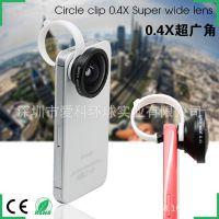 厂家直供 圈夹0.4X超广角手机外置镜头 光学玻璃 另有夹子款式