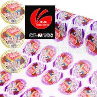 食品自动包装卷膜 自动包装复合膜 食品杯盖膜 休闲食品包装 0120