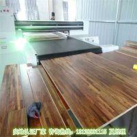 木地板UV打印机 艺术玻璃冰晶画制作设备 UV平板打印机
