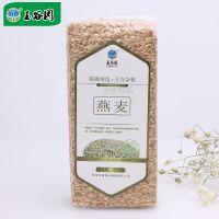 燕麦米一件代发燕麦价格最低出售有机杂粮贴牌加工优质小包装燕麦