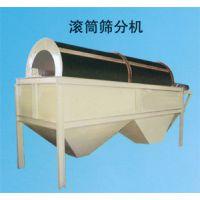 滚筒筛分机滚筒筛有机肥筛分机肥料加工设备圣之源18753780886