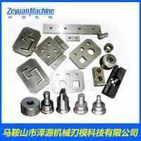 冲剪机模具 冲剪机配套 槽钢 角钢 圆钢 工字形钢模具 可照图纸生产