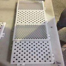 供应定安铝合金吊顶冲孔方板条型扣板天花装饰板 欧百建材铝扣板生产厂家