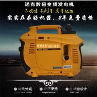 小型发电机2kw房车用NK-1800i
