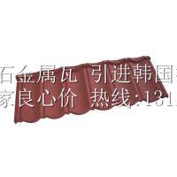 泸州彩石金属瓦(性价比高)13123908281