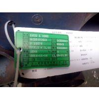 供应国产、进口ASMESA335P9合金管(江苏现货)