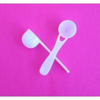 注塑厂家优质供应塑料奶粉勺10毫升 塑料 白色 粉剂量勺5克定量勺