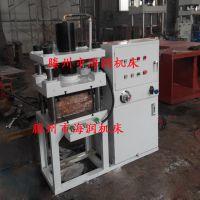 定制四柱小型压力机 轴承装配整形机 五金装配整形液压机
