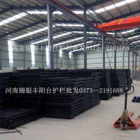 河南省郑州锌钢阳台栏杆厂家 锌合金阳台栏杆供应商