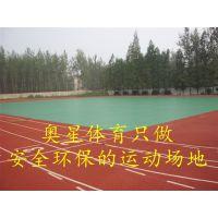 徐州供应硅PU塑胶篮球场(有限公司欢迎您)