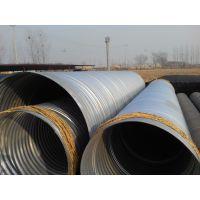 穿线保护波纹钢管,预应力穿线保护混凝土用波纹管,穿钢绞线波纹管,路灯穿线波纹管。