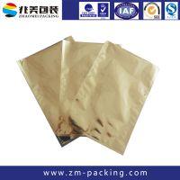 东莞供应兆美防静电包装袋 铝箔袋 防静电屏蔽袋