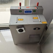 双丰多功能商用立式电动切肉切丝打肉机绞肉机 绞切两用机