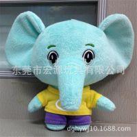 Q版动物毛绒玩具长鼻子穿衣大象吉祥物公仔 来图定制生产